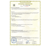 certificazione GOST Flexbimec
